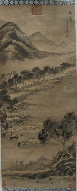 Wind and Water: Landscape in the Style of Mi-fei, Unidentified Artist, Hanging scroll; ink on paper, China