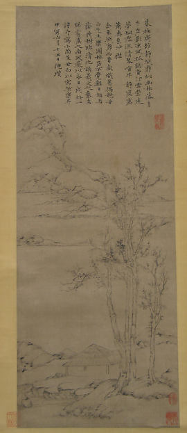 Landscape, Unidentified Artist, Hanging scroll; ink on paper, China