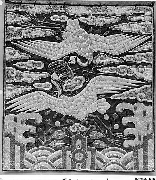 Rank Badge with Decoration of Two Cranes among Clouds, Silk embroidery on silk damask, Korea