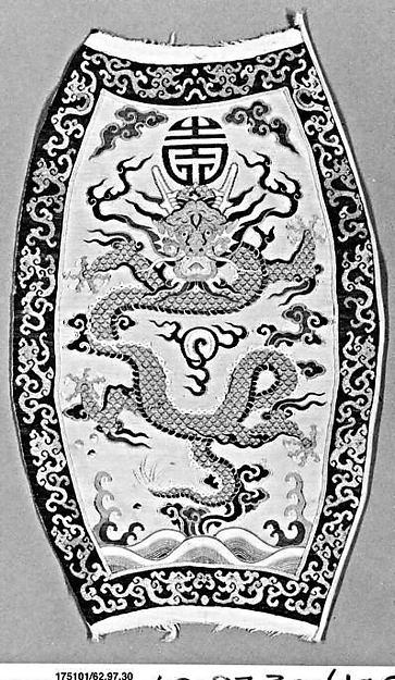 Panel for Elbow Pillow, Silk (kesi), China