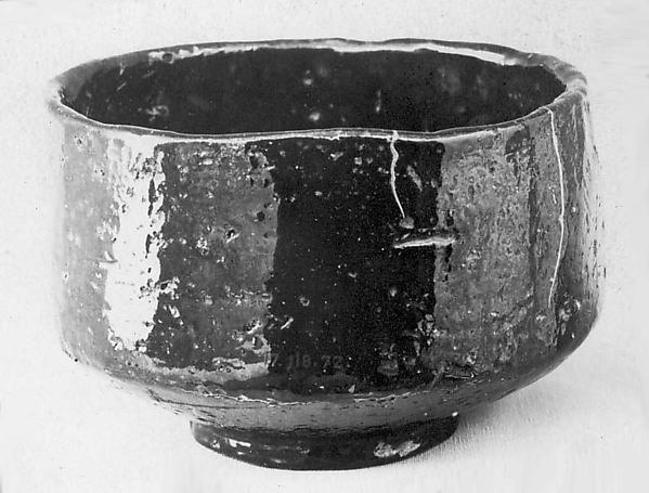 Teabowl, Widow of Ameya (active early 16th century), Clay covered with glaze (Amayaki Raku), Japan