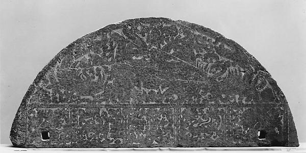 Lintel: Part of a Tomb Entrance, Stone, China