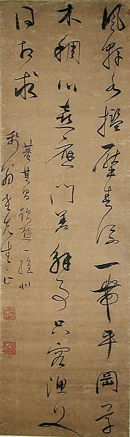 Poem in Cursive Script, Dong Qichang (Chinese, 1555–1636), Hanging scroll; ink on silk, China