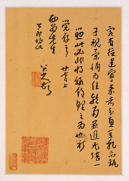 Letters to Fang Shiguan, Bada Shanren (Zhu Da) (Chinese, 1626–1705), Album of ten leaves; ink on patterned and plain paper, China