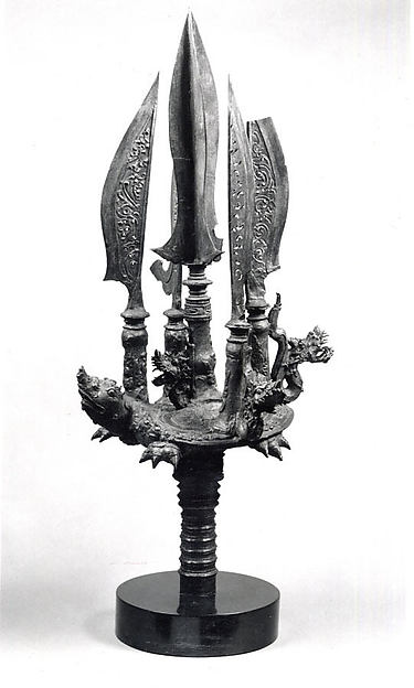 Halberd Head with Nagas and Blades on a Tortoise, Copper alloy, Indonesia (Java)