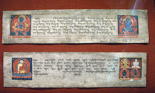 Illuminated Page from a Dispersed DharanI Manuscript, Inks and color on paper, Tibet