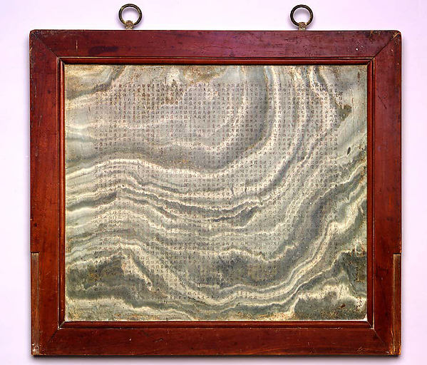"""Table Screen Inscribed with the Poem """"Lisao,"""" now converted to a wall panel, Li Mi (active early 17th century), Veined marble with wood frame, China"""