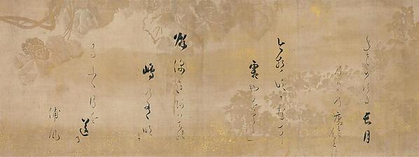 calligraphy by hon ami koetsu twelve poems from the new  木版下絵和歌巻断簡 twelve poems from the new collection of poems ancient and modern
