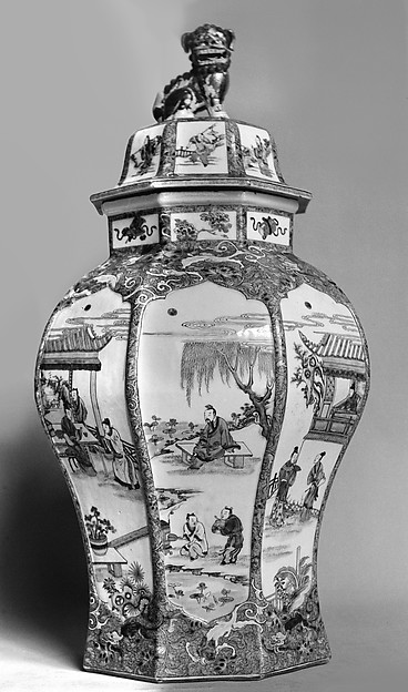 Jar with Cover, Porcelain, China