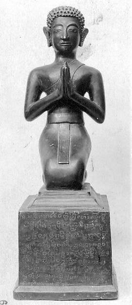 Kneeling Figure, Bronze with gilt, Thailand or Laos