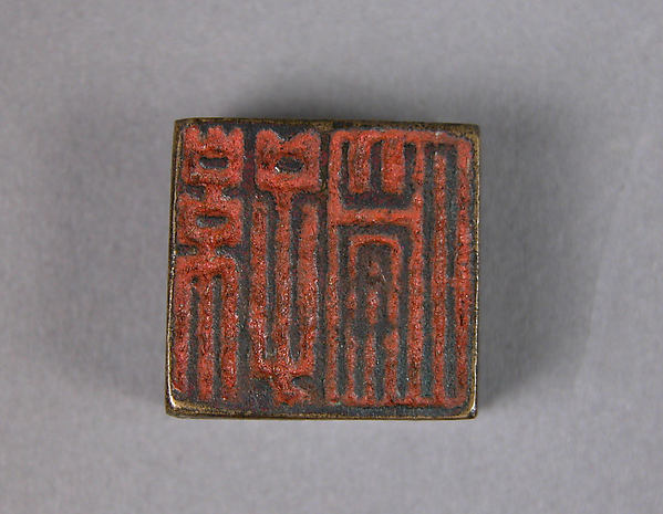 Seal, Bronze, China
