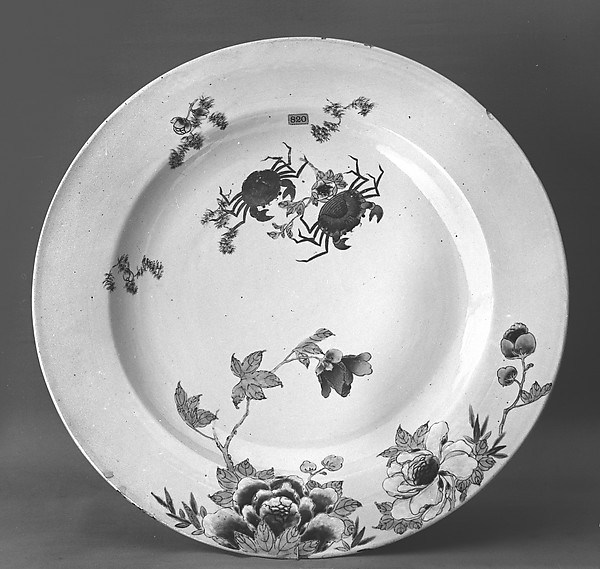 Plate, Porcelain painted in overglaze famille rose enamels, China