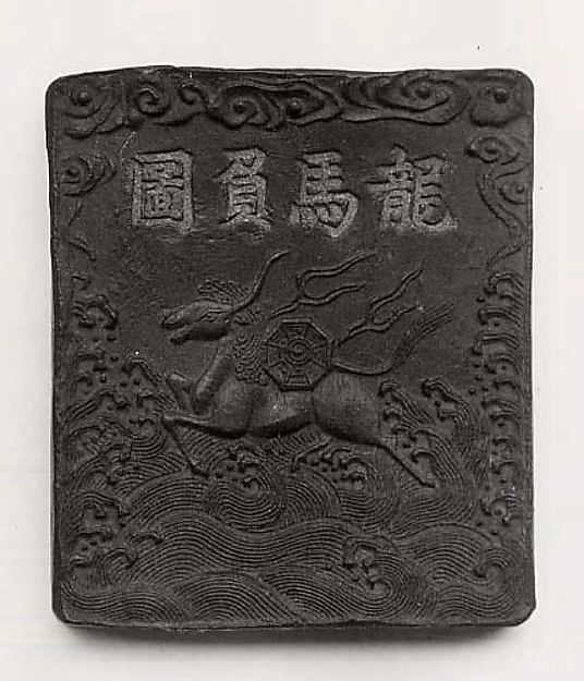 Ink Tablet Decorated with Mythical Horse and the Eight Trigrams, Workshop of Xiu Fangzhai (Chinese), Ink, China