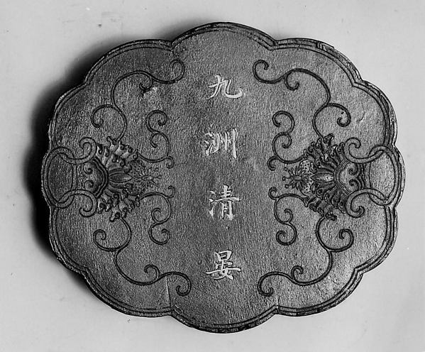 The Nine Continents, Clear and Peaceful, Workshop of Jian Guzhai (Chinese,), Pine soot and binding medium; inscribed in gilt, China