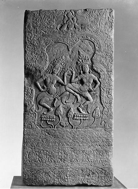 Pillar Fragment with Dancing Apsaras, Stone, Cambodia