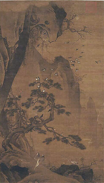 Landscape with Birds, Unidentified Artist, Hanging scroll; ink and color on silk, China