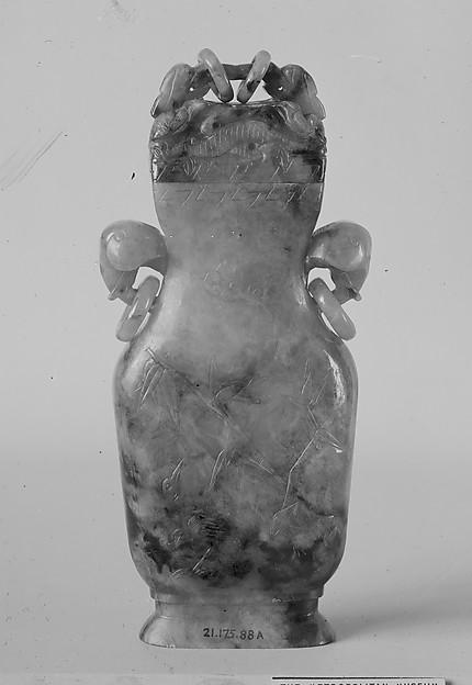 Covered vase, Jadeite, China