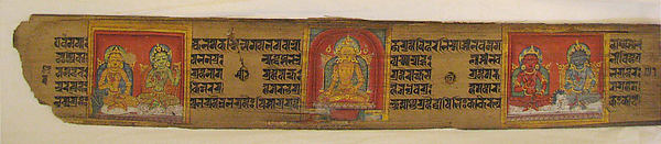 Leaf from an Illuminated Buddhist Manuscript, Ink and color on palm leaves, Nepal (Kathmandu Valley)