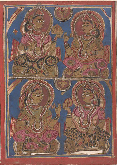 Vigil on the Sixth Night after Mahavira's Birth: Folio from a Kalpasutra Manuscript, Ink, opaque watercolor, and gold on paper, India (Gujarat)