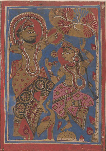 The Courtesan Kosa with the King's Charioteer: Folio from a Kalpasutra Manuscript, Ink, opaque watercolor, and gold on paper, India (Gujarat)