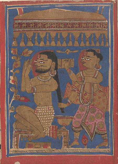 King Siddharta Bathing: Folio from a Kalpasutra Manuscript, Ink, opaque watercolor, and gold on paper, India (Gujarat)