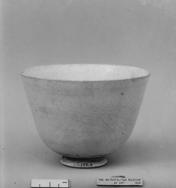 Cup, Pottery (Cizhou ware), China