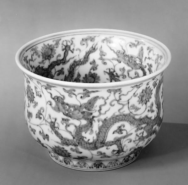 Bowl with Dragons, Porcelain painted with cobalt blue under transparent glaze (Jingdezhen ware), China