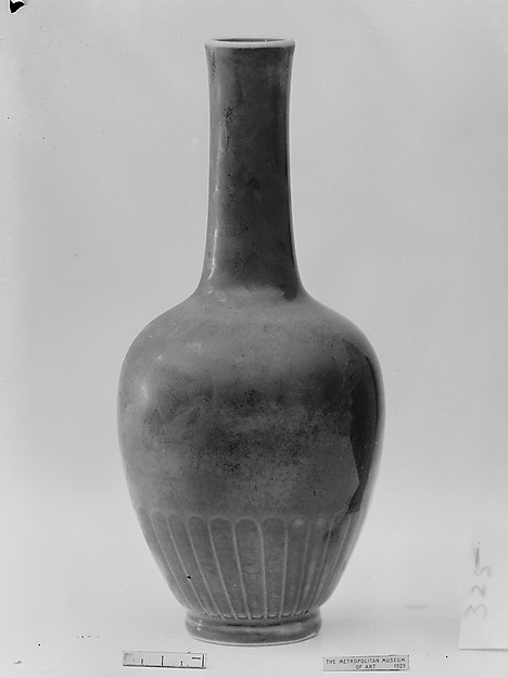 Bottle, Porcelain with peachbloom glaze, China