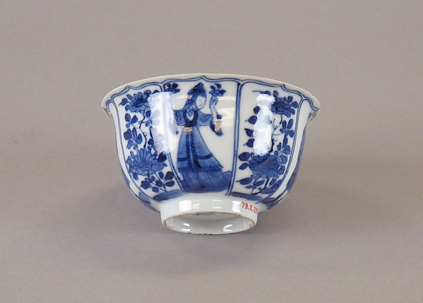Cup with women and flowers, Porcelain painted in underglaze blue, China