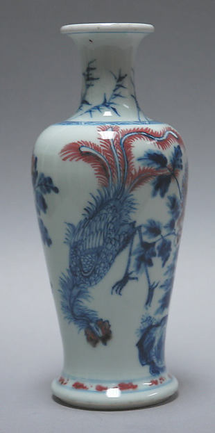 Vase with Phoenix and Peonies, Porcelain painted with cobalt blue and copper red under a clear glaze (Jiangxi Province; Jingdezhen ware), China