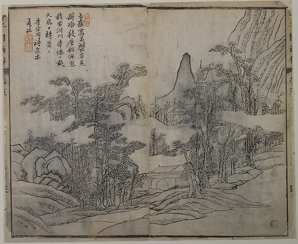 Landscape after Xia Gui (active ca. 1195–1230), from the Mustard Seed Garden Manual of Painting, Designed by Wang Gai (Chinese, 1645–1710), Woodblock print; ink and color on paper, China