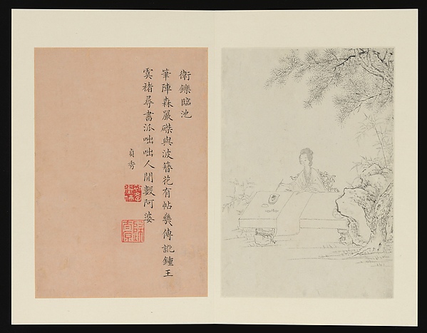 Famous Women, Poems by Cao Zhenxiu (Chinese, 1762–ca. 1822), Album of sixteen painted leaves with facing inscriptions; ink on paper, China
