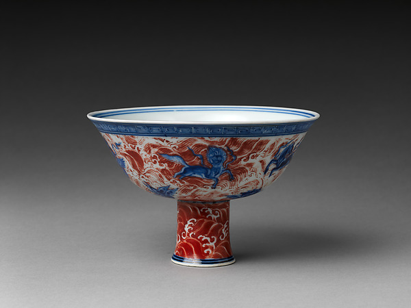 Altar Bowl with Winged Animals among Waves, Porcelain painted with cobalt blue under and red enamel over transparent glaze (Jingdezhen ware), China