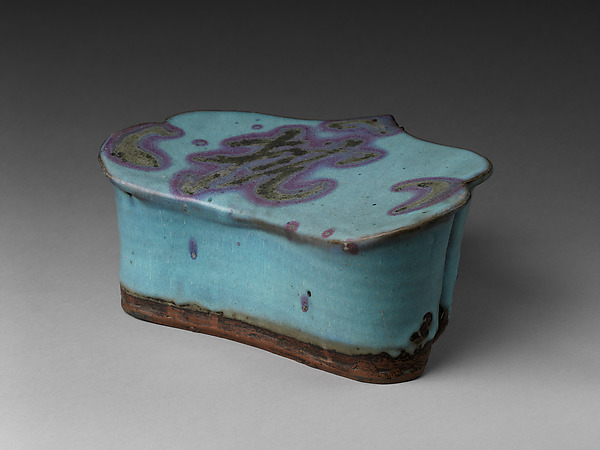 Pillow with Character Reading Zhen (Pillow), Stoneware with splashed glaze (Jun ware), China