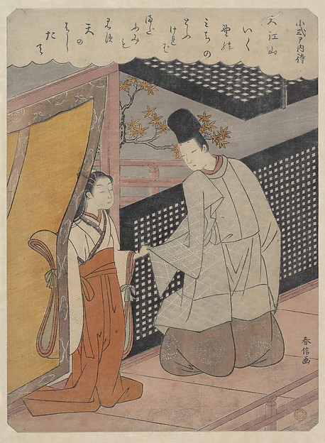 "Koshikibu no Naishi (999–1025), from ""Hyakunin Isshu"" (One Hundred Poems by One Hundred Poets), Suzuki Harunobu (Japanese, 1725–1770), Polychrome woodblock print; ink and color on paper, Japan"