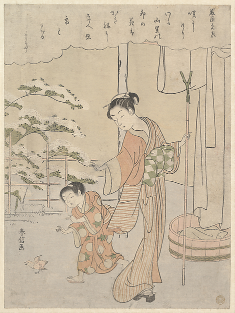Poem by Fujiwara no Motozane (ca. 860) from the Series Thirty-Six Poets, Suzuki Harunobu (Japanese, 1725–1770), Polychrome woodblock print; ink and color on paper with embossing (karazuri), Japan