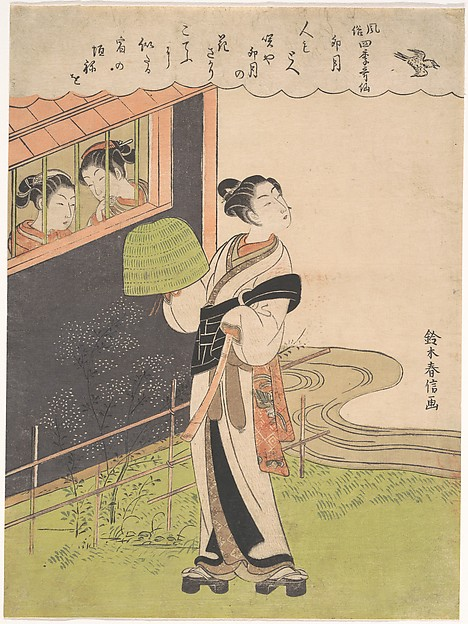 A Flute-Playing Monk (Komusō); The Fourth Month (Uzuki), from the series Fashionable Poetic Immortals of the Four Seasons (Fūzoku shiki kasen), Suzuki Harunobu (Japanese, 1725–1770), Polychrome woodblock print; ink and color on paper, Japan