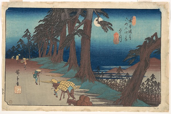 Mochizuki Station, Utagawa Hiroshige (Japanese, Tokyo (Edo) 1797–1858 Tokyo (Edo)), Polychrome woodblock print; ink and color on paper, Japan