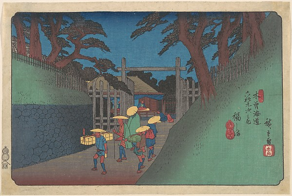 Fukushima Station, Utagawa Hiroshige (Japanese, Tokyo (Edo) 1797–1858 Tokyo (Edo)), Polychrome woodblock print; ink and color on paper, Japan
