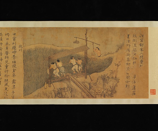 Rice Culture, or Sowing and Reaping, Unidentified Artist Chinese, mid-14th century, Handscroll; ink and color on silk, China