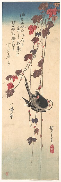 Long-tailed Tit on Autumn Ivy, Utagawa Hiroshige (Japanese, Tokyo (Edo) 1797–1858 Tokyo (Edo)), Polychrome woodblock print (hosoban); ink and color on paper, Japan