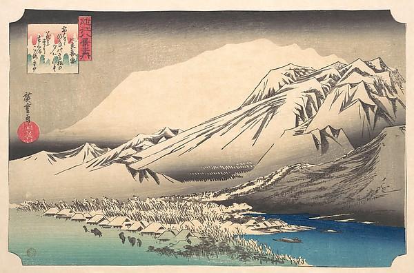 Evening Snow on Hira, Lake Biwa, Utagawa Hiroshige (Japanese, Tokyo (Edo) 1797–1858 Tokyo (Edo)), Polychrome woodblock print; ink and color on paper, Japan