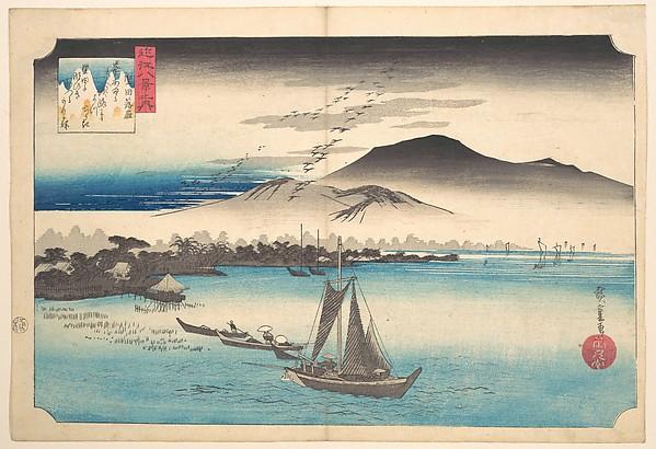 Returning Geese at Katada, Utagawa Hiroshige (Japanese, Tokyo (Edo) 1797–1858 Tokyo (Edo)), Polychrome woodblock print; ink and color on paper, Japan