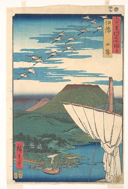 """Iyo Province, Saijō ,"" from the series Views of Famous Places in the Sixty-odd Provinces (Rokujū yoshū meisho zu-e, Iyo, Saijō), Utagawa Hiroshige (Japanese, Tokyo (Edo) 1797–1858 Tokyo (Edo)), Polychrome woodblock print; ink and color on paper, Japan"