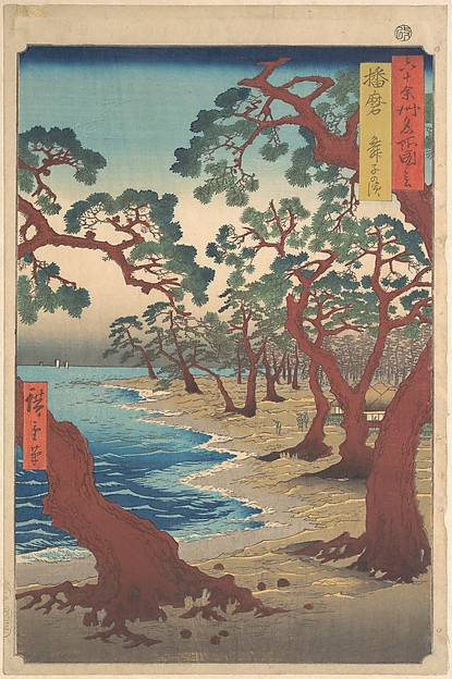 Maiko Beach, Harima Province, from the series Views of Famous Places in the Sixty-Odd Provinces, Utagawa Hiroshige (Japanese, Tokyo (Edo) 1797–1858 Tokyo (Edo)), Polychrome woodblock print; ink and color on paper, Japan