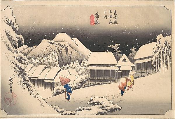 A Snowy Evening at Kambara Station, Utagawa Hiroshige (Japanese, Tokyo (Edo) 1797–1858 Tokyo (Edo)), Polychrome woodblock print; ink and color on paper, Japan