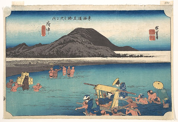 Travellers Fording the Abe River at Fuchu, Utagawa Hiroshige (Japanese, Tokyo (Edo) 1797–1858 Tokyo (Edo)), Polychrome woodblock print; ink and color on paper, Japan