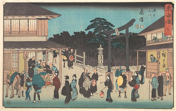 Fujisawa, Utagawa Hiroshige (Japanese, Tokyo (Edo) 1797–1858 Tokyo (Edo)), Polychrome woodblock print; ink and color on paper, Japan