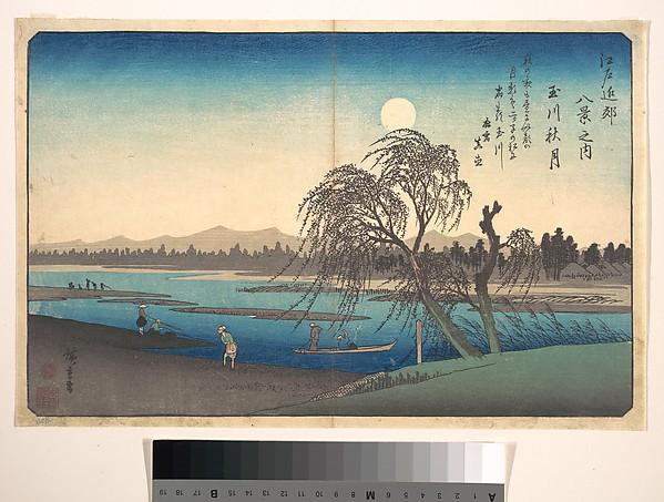 Autumn Moon on the Tama River, Utagawa Hiroshige (Japanese, Tokyo (Edo) 1797–1858 Tokyo (Edo)), Polychrome woodblock print; ink and color on paper, Japan