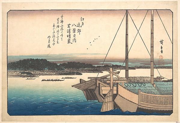 Clearing Weather at Shibaura, Utagawa Hiroshige (Japanese, Tokyo (Edo) 1797–1858 Tokyo (Edo)), Polychrome woodblock print; ink and color on paper, Japan